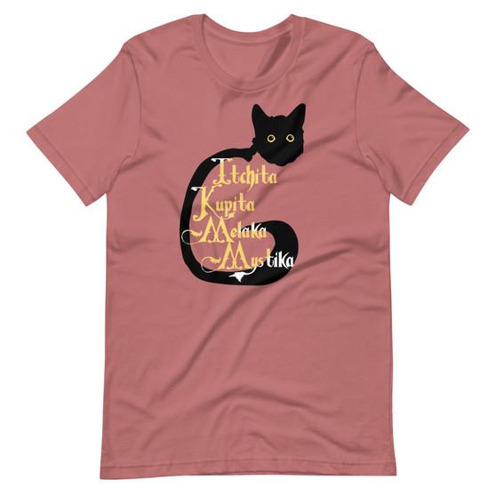 Mauve Hocus Pocus Movie Black Cat Spell - Itchita Kopita Melaka Mystica with Binx Sanderson Sisters Spellbook T-Shirt Halloween Black Cat