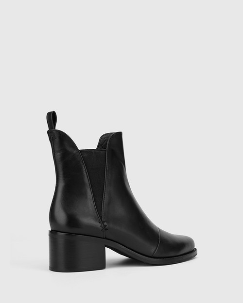 Jarell Black Leather Elasticated Gusset Ankle Boot.