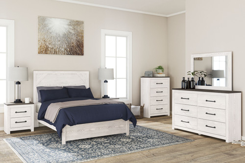 Gerridan White/Gray 5 Pc. Dresser, Mirror, Chest, Full Panel Bed
