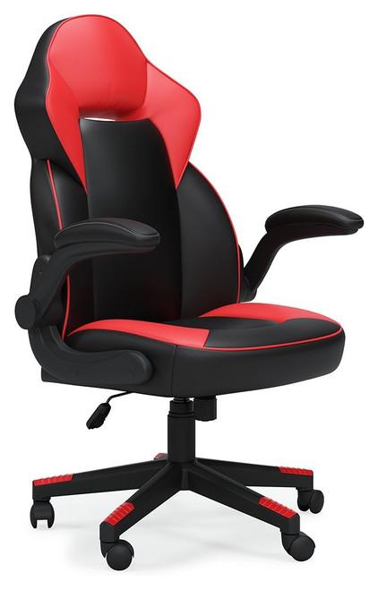 Lynxtyn Red/Black Home Office Swivel Desk Chair