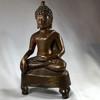 Lana Thai Style Buddha, 650 grams