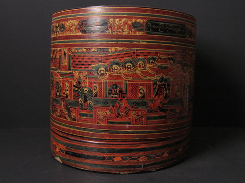 Large Burmese Yun Lacquered Betel Box - 19th Century Early 20th Century  # 2