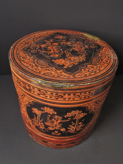 Large Burmese Yun Lacquered Betel Box - 19th Century Early 20th Century # 3