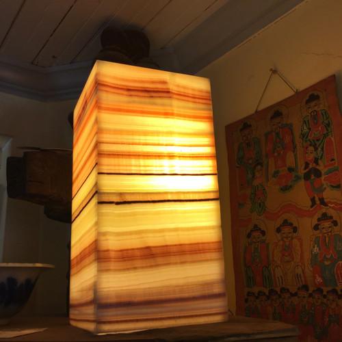 Onyx Lamp Yellow Lace (#4)
