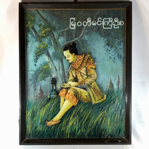 Oil on glass over oil on wood, Burmese Painting' Circa early 20th Century