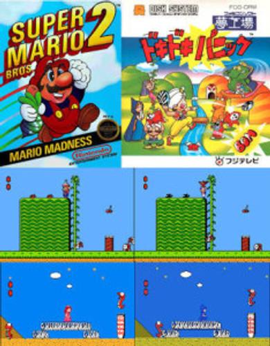Lost In Localization Super Mario Bros 2 Nes Level Up Video Games