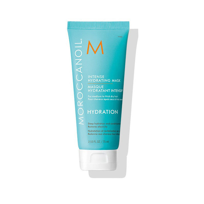 Moroccanoil Intense Hydrating Mask Travel Size 75ml