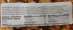 Butter Maple Popcorn (à la fleur de sel) -  7KG (VRAC)