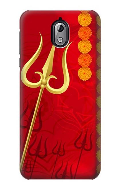 W3788 Shiv Trishul Hülle Schutzhülle Taschen und Leder Flip für Nokia 3.1