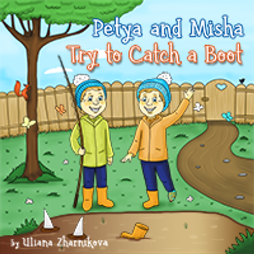 Petya and Misha Try to Catch a Boot _EN_US_Ebook