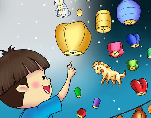 Doudou's Wishing Lantern