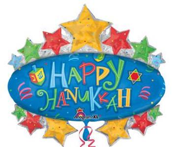 """31""""A Hanukkah / Chanukah Marquee"""