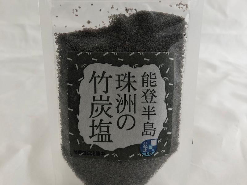 Charred bamboo Japanese salt