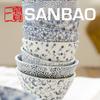 Sanbao