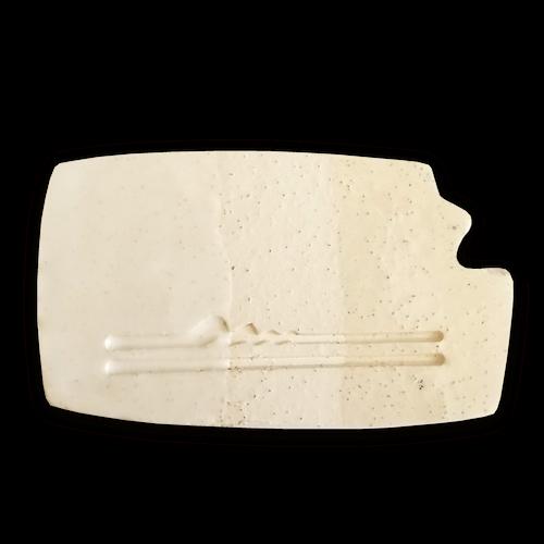 Flint Hills Earthenware White Plus