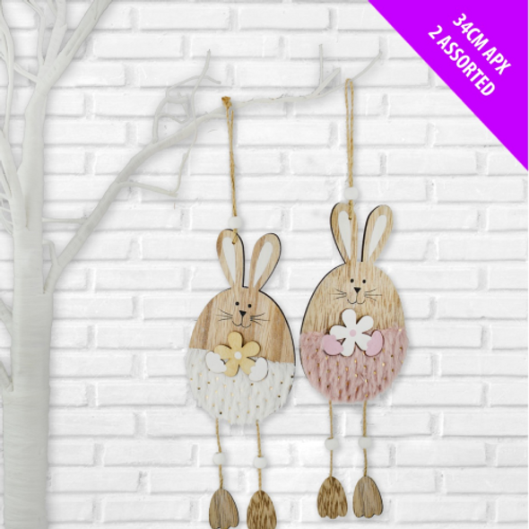 Gold Spotted Bunny Decoration