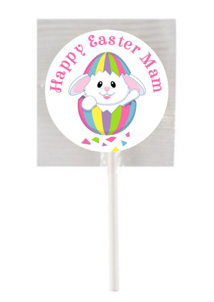 15Pk Easter Bunny Lollipops