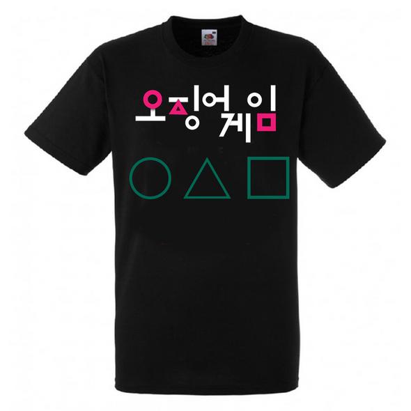 Squid Games Shapes T-Shirt