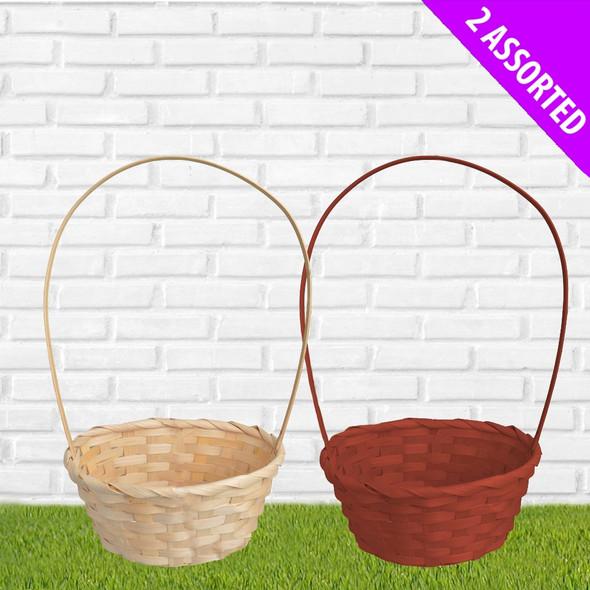 Natural Wicker Basket