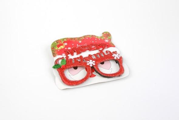 50Pk Merry Christmas Glasses