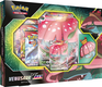 https://store-641uhzxs7j.mybigcommerce.com/product_images/akeneo/PokemonSealedProducts/VensaurVmaxBattle.png