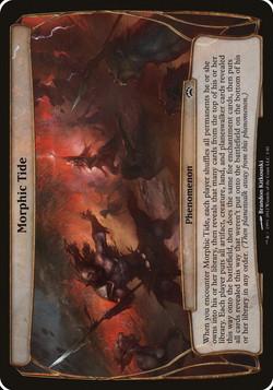 https://api.scryfall.com/cards/84b3e8d4-3299-4f46-8935-3abe362e88d4?format=image
