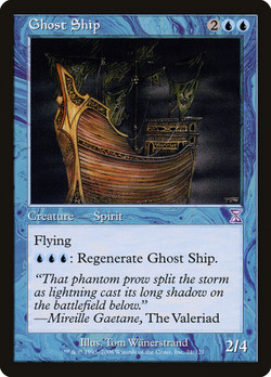 https://api.scryfall.com/cards/be564d7a-7359-497d-a423-aedfb99747a7?format=image