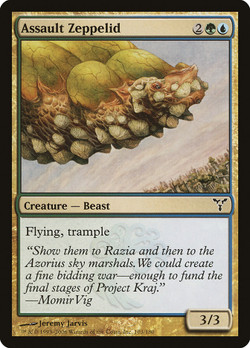 https://api.scryfall.com/cards/12bf6443-c941-418a-a766-05bba088a117?format=image