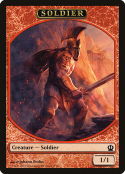https://api.scryfall.com/cards/509e44d4-72c1-4d68-b942-c3e8de6ed7a8?format=image
