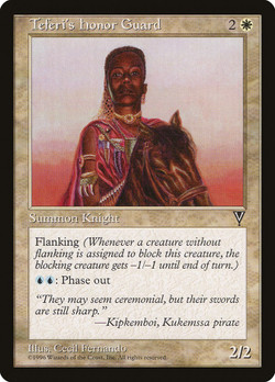 https://api.scryfall.com/cards/4177d5bf-db48-4bbf-bbd4-ee6313031920?format=image