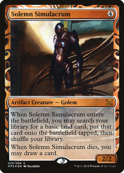 https://api.scryfall.com/cards/a2df1622-bfdc-405f-bbd9-f03fe4acd347?format=image