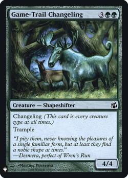 https://api.scryfall.com/cards/f2bfd529-9ef5-4497-8545-9a25ac384849?format=image