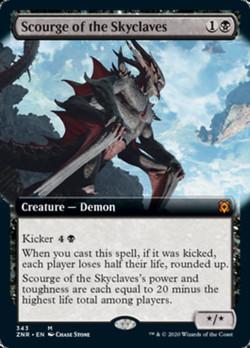 https://api.scryfall.com/cards/43fec4b5-2a9c-4448-9fef-045d0e6725c2?format=image