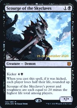 https://api.scryfall.com/cards/67b9dca9-c564-4d90-b8b6-5b3311512e78?format=image
