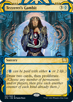 https://store-641uhzxs7j.mybigcommerce.com/product_images/akeneo/MagicSingles/StrixhavenSchoolOfMages/STA21.png
