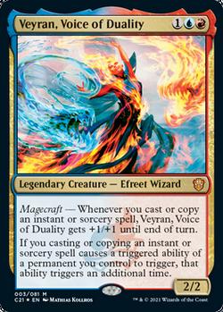 https://store-641uhzxs7j.mybigcommerce.com/product_images/akeneo/MagicSingles/Commander2021/C213.png