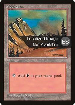 https://api.scryfall.com/cards/f14137e9-8743-4adf-a89e-9a7f455650bd?format=image