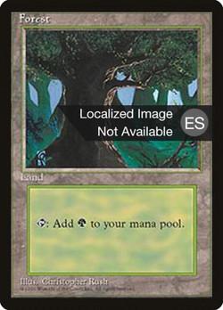 https://api.scryfall.com/cards/8f8f85ed-29ed-44f4-837a-0c6ef1e44f04?format=image
