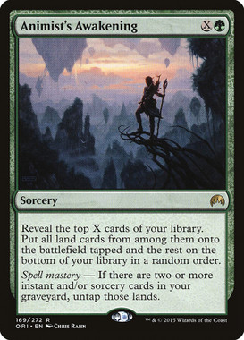 https://api.scryfall.com/cards/e3b62616-c1a3-45f7-a329-f1305c462eaf?format=image
