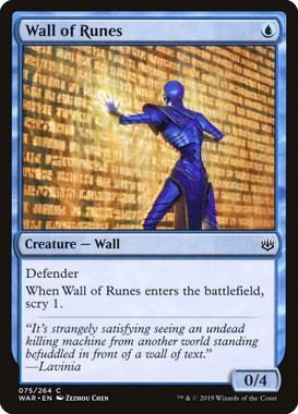 https://api.scryfall.com/cards/96613089-3508-429a-9f90-23168d56bbe7?format=image