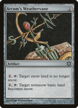 https://api.scryfall.com/cards/6d18593a-a839-419f-ab6d-c7b9b3cde816?format=image