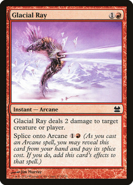 https://api.scryfall.com/cards/5aa3b25c-a1e1-4eb0-9b65-3c4c6b2a8903?format=image