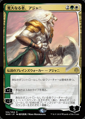 https://api.scryfall.com/cards/bee535c3-4ccd-4eb1-85e9-d28bf6dc0710?format=image