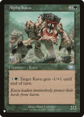 https://api.scryfall.com/cards/a39be2bf-8458-4d09-b6ee-d24cee80912d?format=image