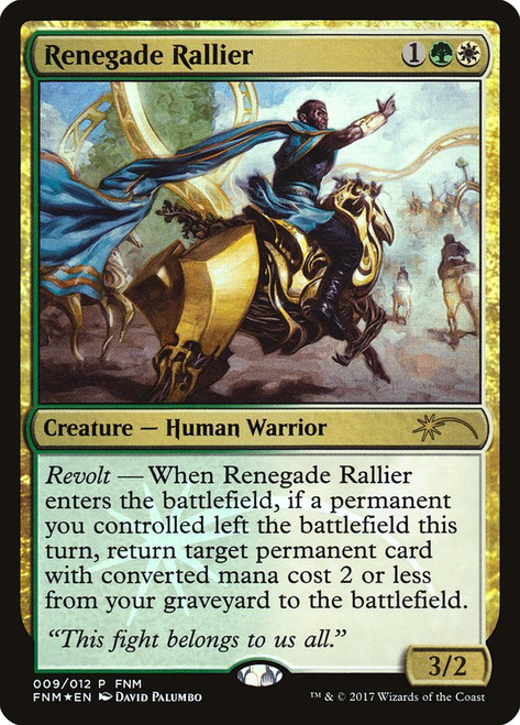 https://api.scryfall.com/cards/8d33e2f5-c2f5-4e69-924f-c8c9ed1ae1a7?format=image
