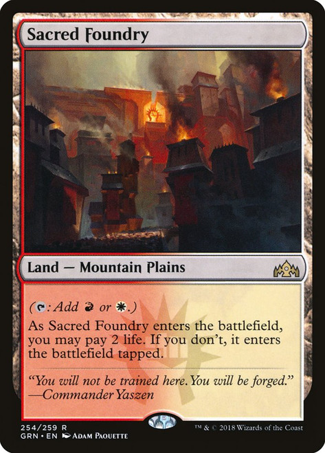 https://api.scryfall.com/cards/b7b598d0-535d-477d-a33d-d6a10ff5439a?format=image