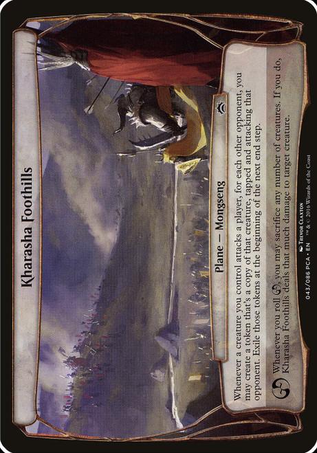 https://api.scryfall.com/cards/0f05d1ae-d70b-474c-93fc-a5d2e3ac6b64?format=image
