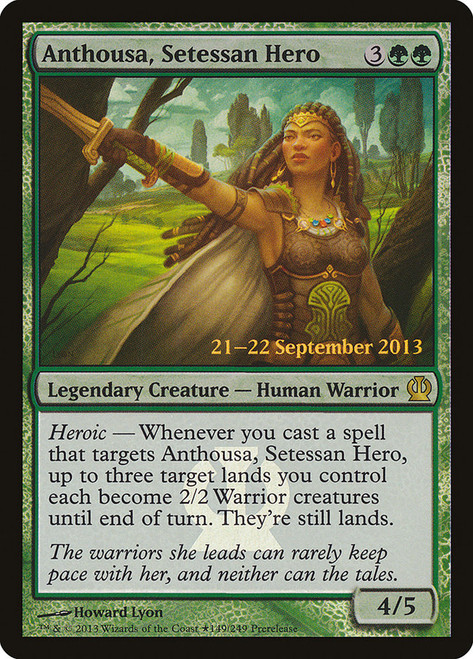 https://api.scryfall.com/cards/8875aa5a-7105-4d53-97cd-c2e386371f67?format=image