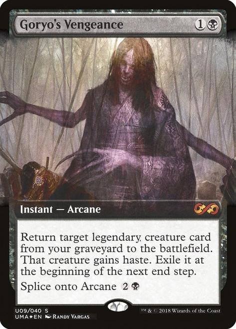 https://api.scryfall.com/cards/35b6baa0-508a-403c-89a0-f6ea04aa93a8?format=image