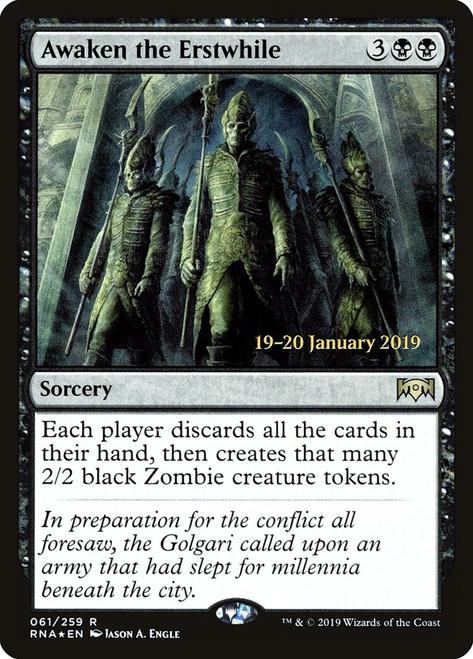https://api.scryfall.com/cards/9782b0b8-07f1-45dd-b1a9-3edd37e0e3ab?format=image